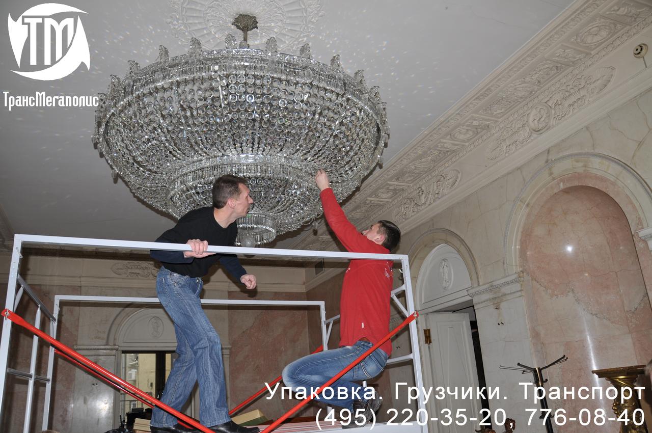 Снять транса в москве индивидуально фото 386-990